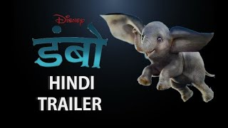 Dumbo - Hindi Trailer