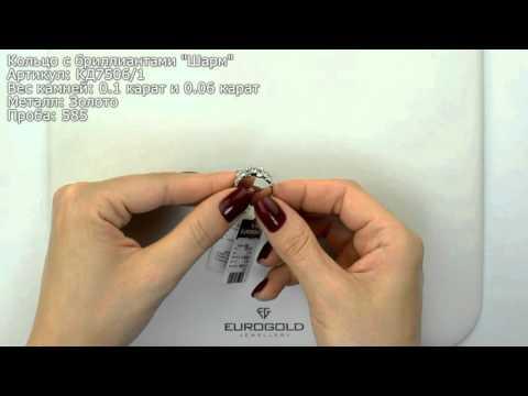 Золотое кольцо с бриллиантами, Шарм, КД7506/1