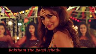 BulReddy Lyrical Song   Sita Telugu Movie   Payal Rajput   Bellamkonda Sai Sreenivas,Kajal Aggarwal