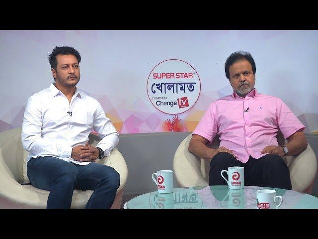 শাকিব খান, পাসওয়ার্ড এবং বাংলা সিনেমার ভবিষ্যত কোথায় ?  Talk Show | খোলামত