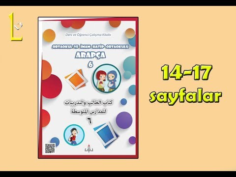 Iho Arapça 6sınıf Ders Kitabı 14 17 Sayfaları Youtube