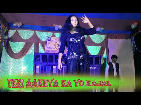 Teri Aakhya Ka Yo Kajal/Choreography By Dilip/Old Hindi Song