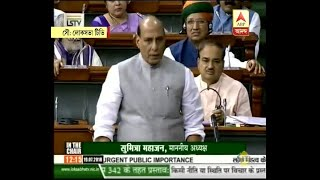 Rajnath Singh opens up on Mob lynching, says it is very unfortunate incident for any gove
