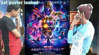 #Avengers4 #Assemble #Marvel | Leaked 1st poster Assemble 2019 Avengers 4
