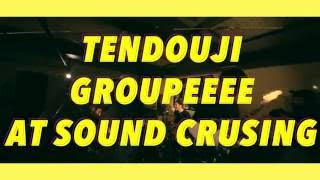 TENDOUJI「GROUPEEEE」 NEW EP リリース&リリースツアーに先駆けLIVE映...