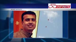 FLIGHT ACCIDENT   Wing Commander Sahil Gandhi Safe   News Infinite