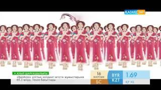 Төреғали Төрәлі - Қазақ қызға үйленем [Жаңа бейнебаян, 2016]