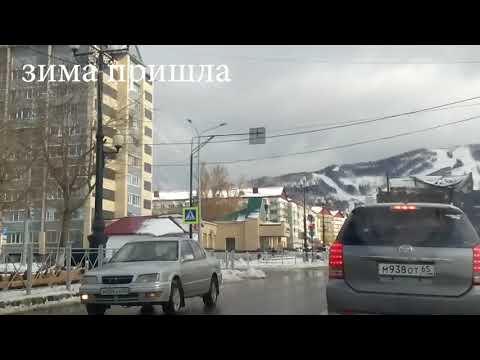 VID 20171111 1121561 Сахалинская погода
