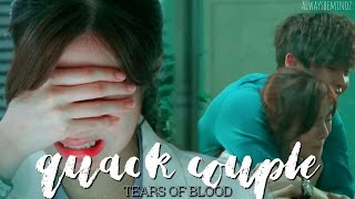 Video Doctor Stranger || Quack Couple download MP3, 3GP, MP4, WEBM, AVI, FLV April 2018