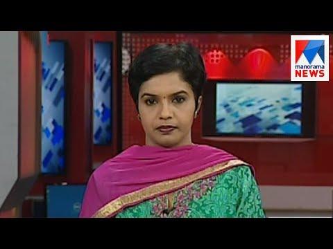 ഒരു മണി വാർത്ത | 1 P M News | News Anchor- Nisha Jeby | July 17, 2017   | Manorama News