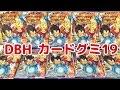 ヒーローズ シーズン3 第19話 動画