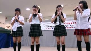 バイリンガルボーカルダンス ユニット 公開オーディション ゲスト出演 H...