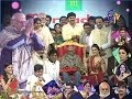 Gulf Andhra Music Awards (GAMA Awards) - 16th March 2014