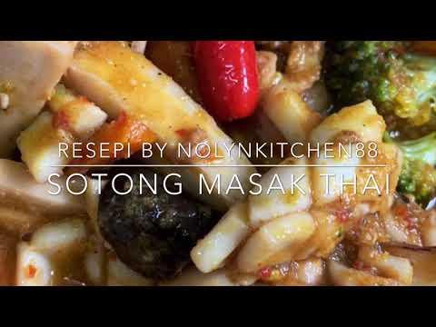 resepi-sotong-masak-thai