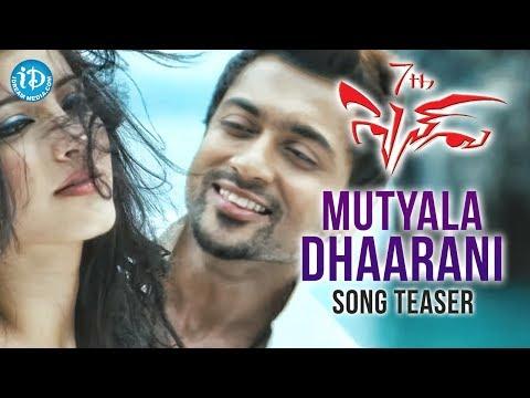 7th Sense Movie Song 02 - Suriya - Shruti Hassan