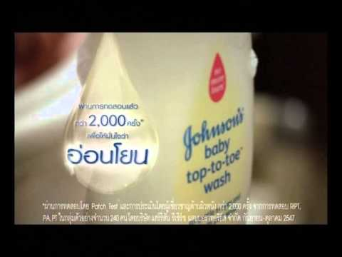 Johnson's baby top-to-toe TVC 2014 - Full