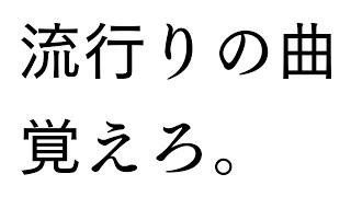 【おうた】・・・【獅子王クリス/シュガーリリック】