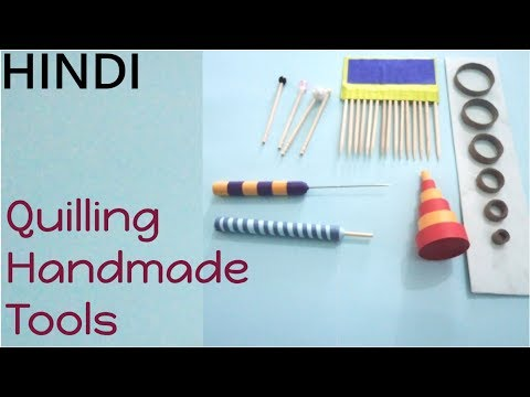 Tutorial #40 Quilling Handmade Tools / How to Make Your Own Tools at Home In HINDI
