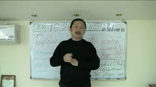 №  6   2  Тщеславие продолжение  Короткие уроки доктора Бадуева