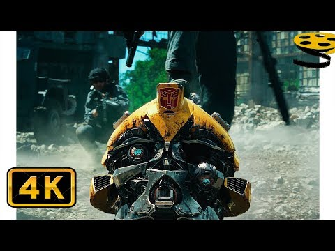 Сцена с развалившимся Бамблби. Бамблби против Солдат | Трансформеры:Последний рыцарь(2017) IMAX CLIP