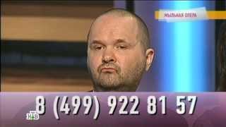 мыльная опера   марат гарипов нтв Gip 05 06 13