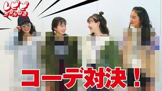 We are the REPIPI GIRLS☆ 見て頂いてありがとうございます! WEBモデル...