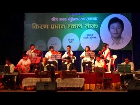 Kiran Pradhan Ekal Sajha 2069 Ke Sochhe Maile x264
