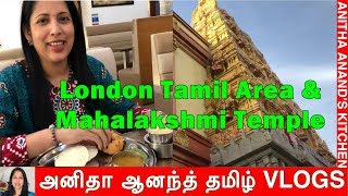 London Tamil Area & Mahalakshmi Temple VLOG (East Ham)