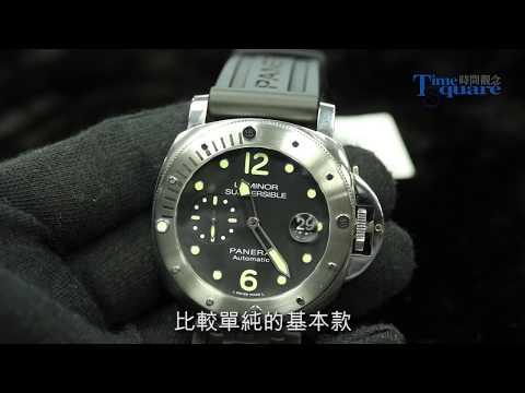 【自製影片/郭大開講第十三集】Panerai PAM01024潛水錶