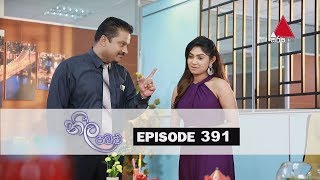 Neela Pabalu   Episode 391   11th November 2019   Sirasa TV Thumbnail