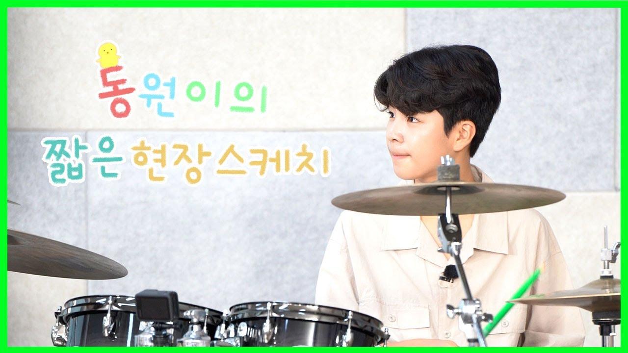 [정동원] 🐣동원이의 뽕숭아학당 63회 짧은 현장 스케치🐣