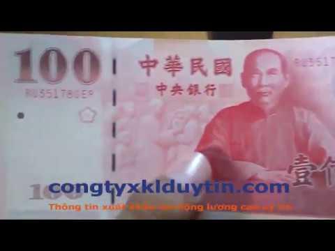 Giới Thiệu Về đồng Tiền Tại Đài Loan - Tân Đài Tệ