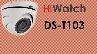 Обзор HD-TVI камеры HiWatch DS-T103