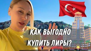 Diamore Hotel Алания Обзор румтур Пляж Клеопатра