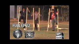 Living On The Edge (Season 4) Episode 22 - ARY Musik thumbnail