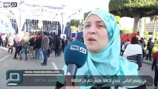 مصر العربية   في يومهم العالمي.. متحدي الاعاقة: مفيش دعم من الحكومة
