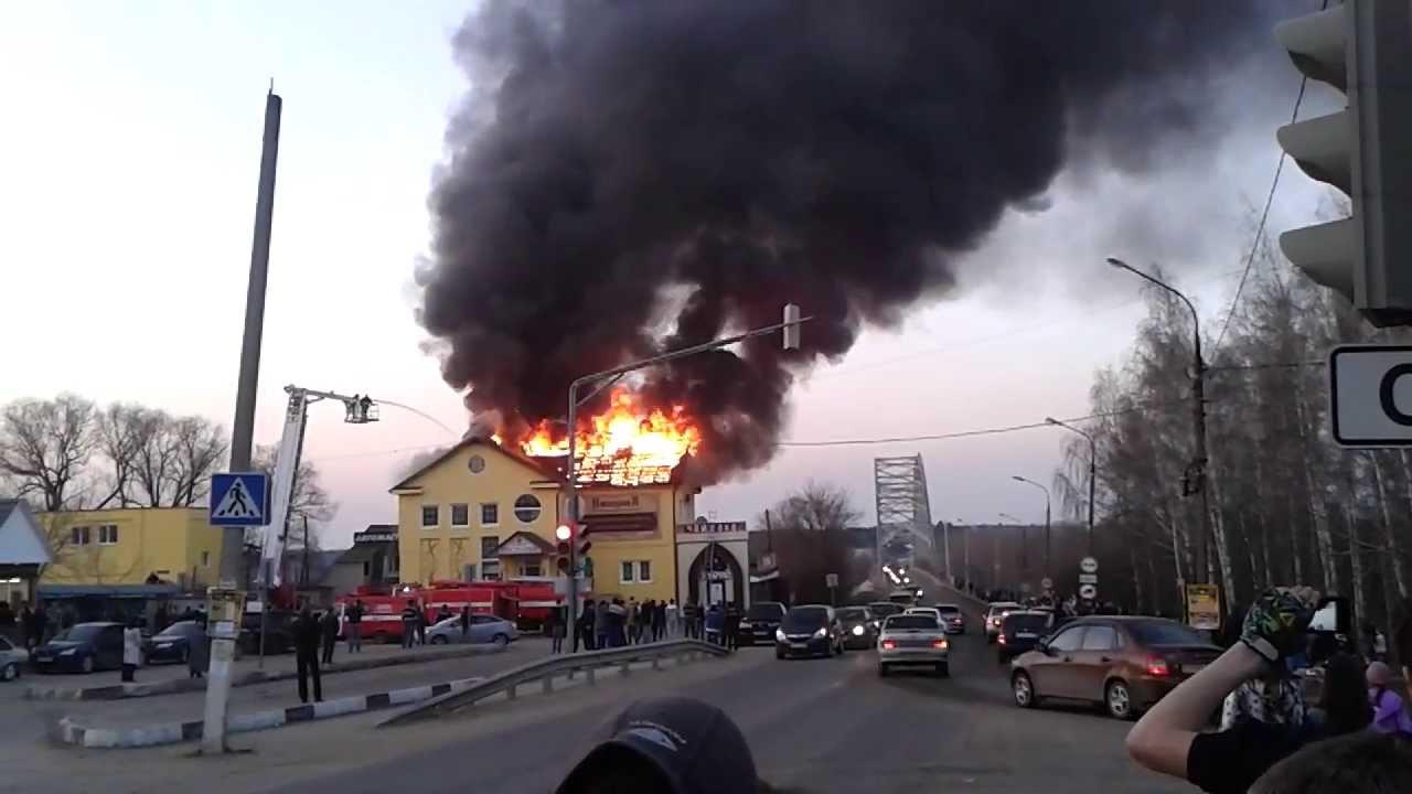 """Сгорела """"УЗБЕЧКА"""" - YouTube"""
