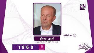 اخر المستجدات لوضع الاسير المضرب عن الطعام محمد ابو عيشة