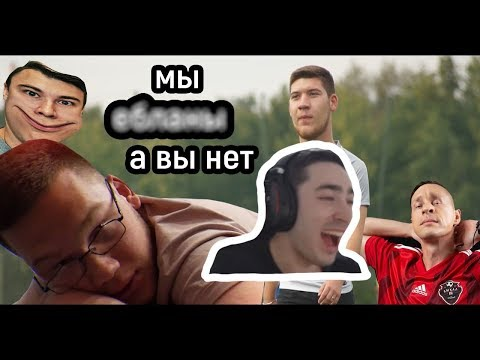 РАЙЗЕН СМОТРИТ ДИСС НА АМКАЛ