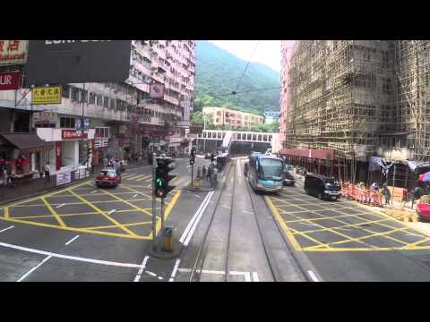 Hong Kong Tram Westbound at Tai Koo and Quarry Bay