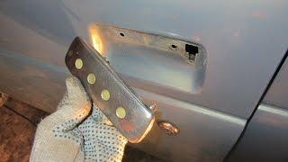 Замена наружной ручки двери на ВАЗ 2110, 2111 и 2112, Приора(, 2015-04-07T11:28:08.000Z)