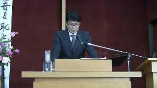 2018年10月28日礼拝説教(前橋キリスト教会)