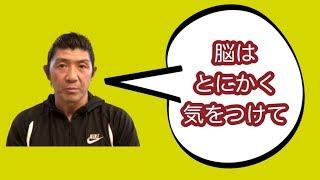 プロレスラーと病気について 糖尿病・風邪・脳疾患 etc (船木誠勝)