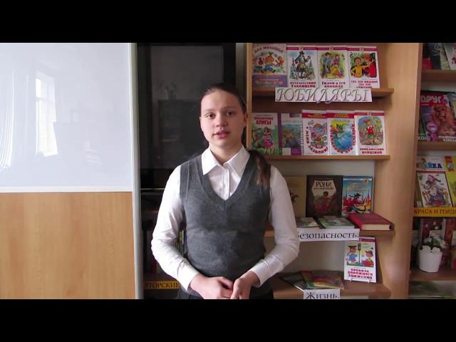 Изображение предпросмотра прочтения – КсенияМорозова читает отрывок изпроизведения «Помните! Через века, через года, - помните! Отрывок из поэмы Реквием» Р.И.Рождественского