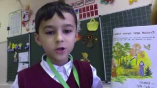 Обучение грамоте. Рассказ по картинке от Дани