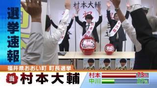 昨年(2016年)から始まったウーマンラッシュアワーの2人による、福井県お...