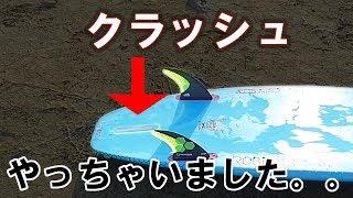 2019 2/18 SURF 千葉県匝瑳市 腰 人数0~1人 見た目は形良かったのですが...