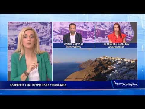 Φωτης καρυδας - δημοσκοπησεις - attica tv - 10 αυγουστου 2018