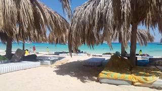 Mahiya Island Egypt
