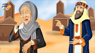 قصة رائعة!!لما وجد الإمام حسن الب�...